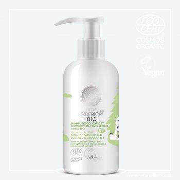 Dětský gel-šampon na vlasy a tělo 2v1 bez slz